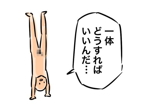 20150801092404