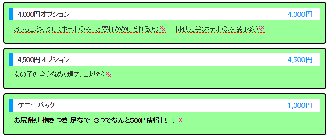 あんぷり亭日暮里店3
