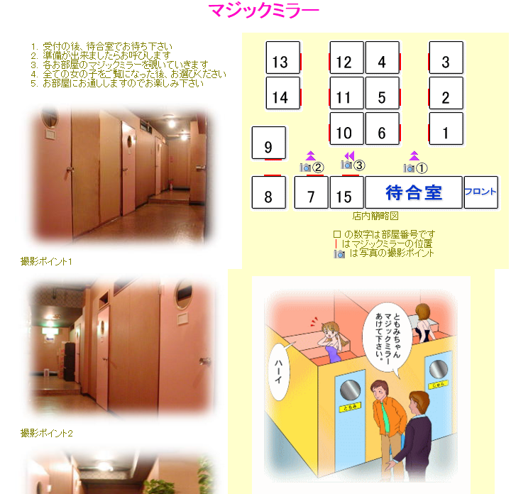 新宿プチドール2