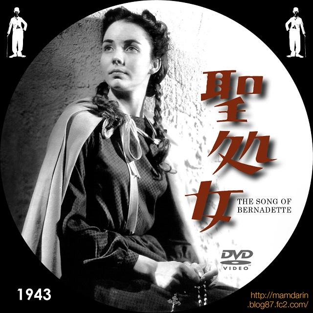 dvd-1579