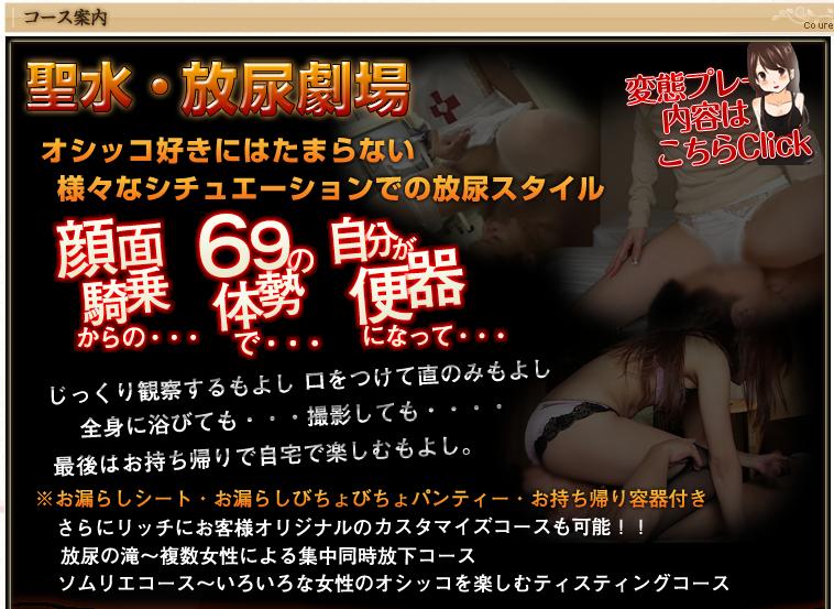 東京解放区4