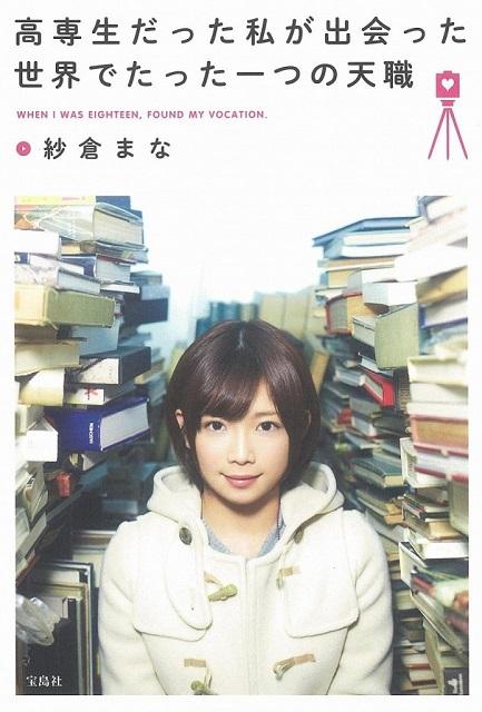 book-694x1024