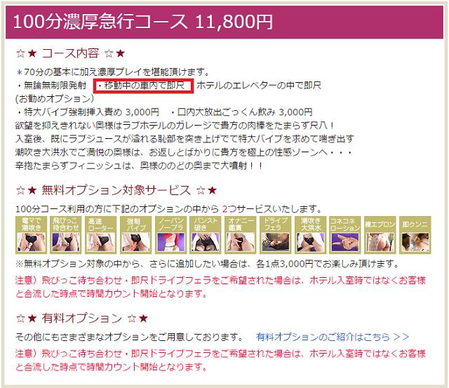 祇園シルク2