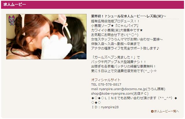 にゃんパイア7