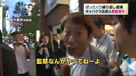 okumura1